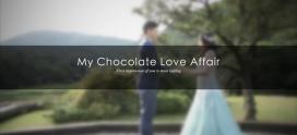 「巧克力情緣」訪談式婚紗側錄 必遠+樺蓁
