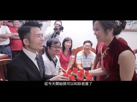 〔快剪快播〕岳父神救援@洄瀾灣景觀餐廳- Hsiang&Chieh