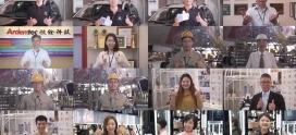 【商業影片拍攝】2019教育部產業學院計劃