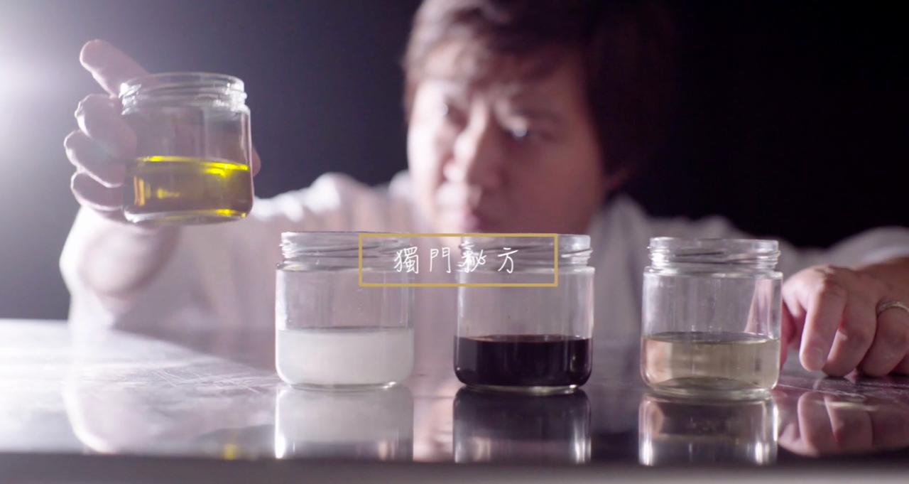【食品形象影片】阿堯哥三星蔥油餅