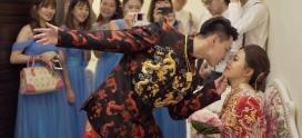 推薦~香港男孩與台灣女孩的婚禮~